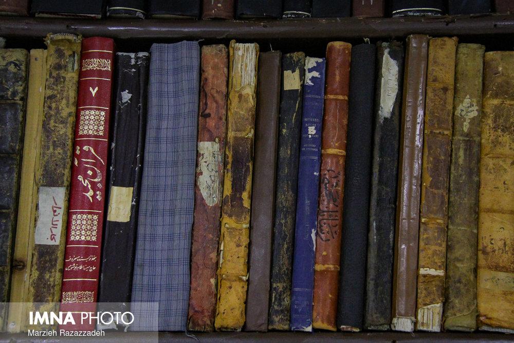 اولین موزه خصوصی کتب و نسخ خطی کشور