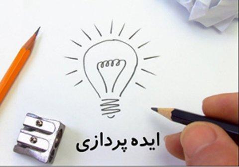 «یاران خلاقیت» مسیر اجرای ایدههای شهروندان را تسهیل میکند
