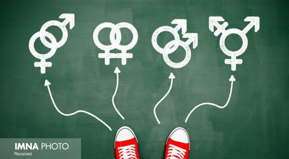 تشخیص ۱۹ مورد اختلال هویت جنسیتی در سال ۹۷