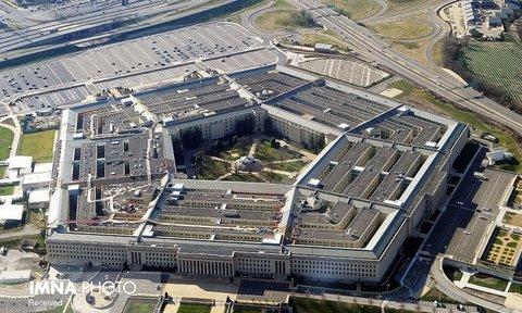 قمارخانه یا وزارت دفاع آمریکا؟