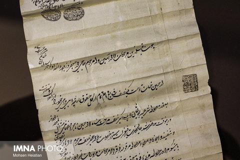 افتتاح نمایشگاه گنجینه آثار موزه دانشگاه اصفهان