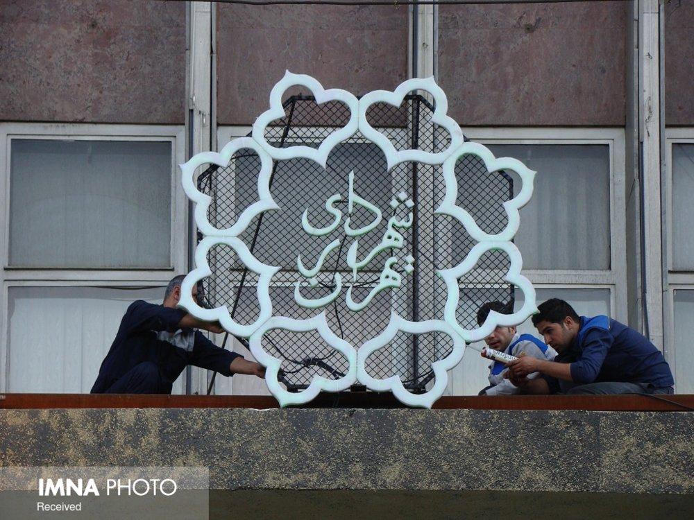 مسجدجامعی: انتخاب مدیران محله غیرقانونی است