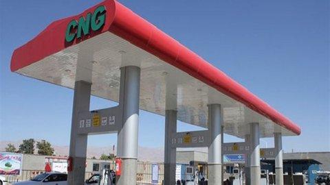 افزایش ۹.۵ درصدی قیمت CNG از ۲۴ امشب