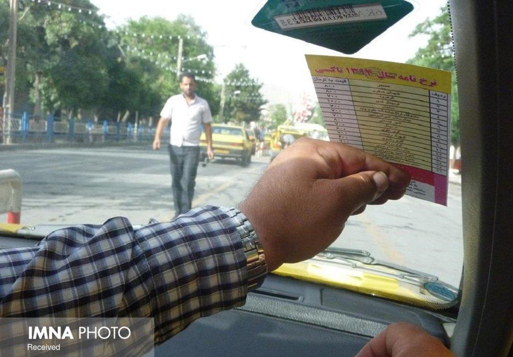 افزایش خودخواسته کرایه تاکسی، ممنوع است
