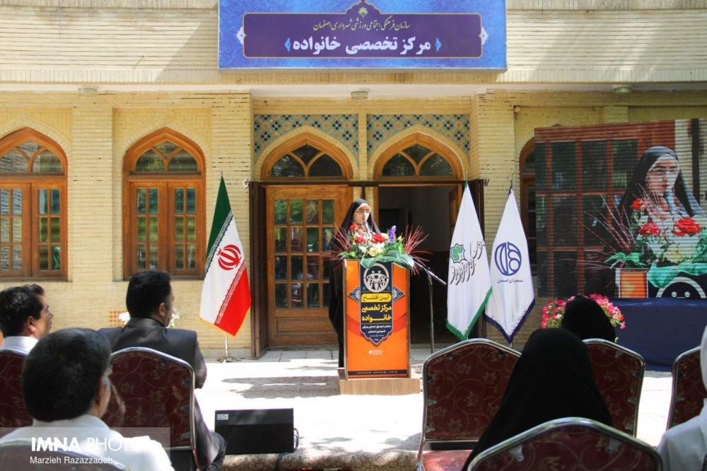 افتتاح مرکز تخصصی خانواده در اصفهان/ از هر ۱۰۰ ازدواج ۳۳ مورد منجر به طلاق میشود