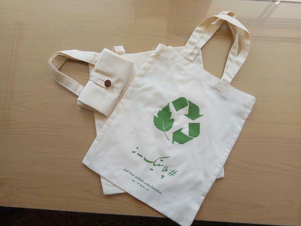 استفاده از کیسههای پارچهای با بافت اردکانی به جای کیسه های پلاستیکی