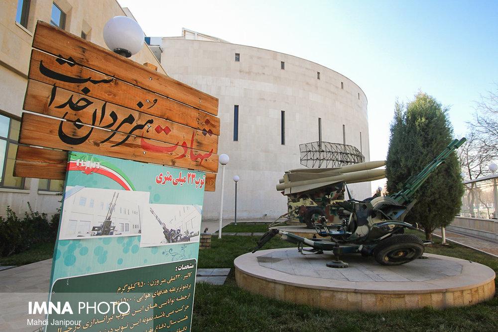 فراخوان طراحی تندیس یادبود موزه انقلاب اسلامی و دفاع مقدس