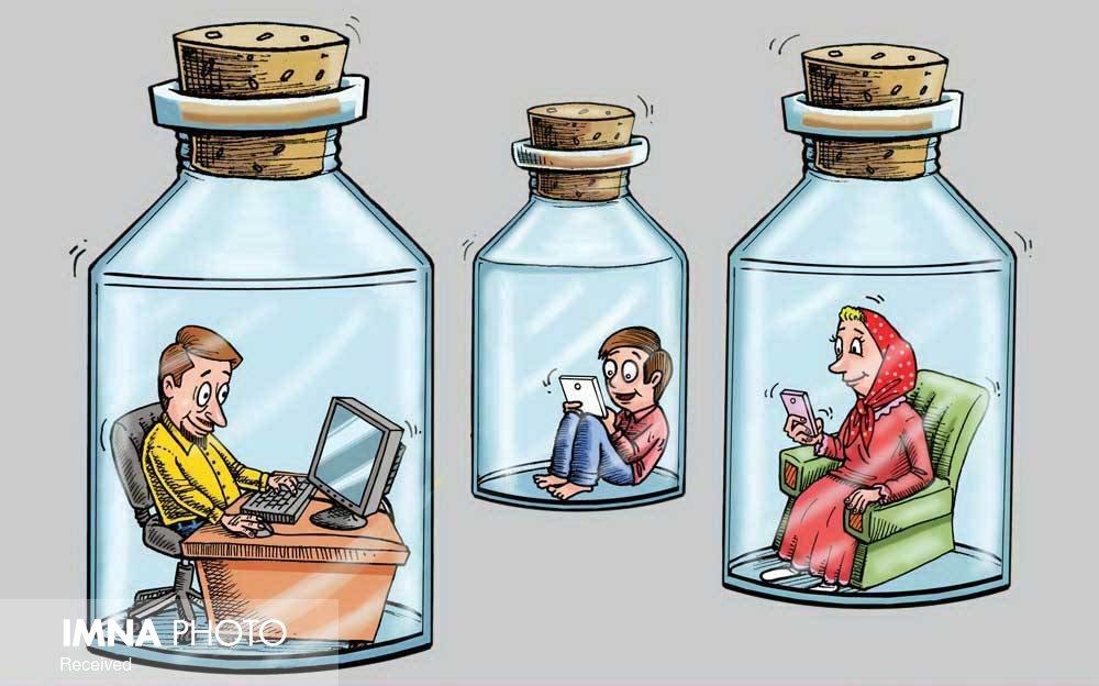 موانع ارتباطی والدین و فرزندان را بشناسید