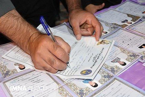 ۳ هزار فرزند ایتام و محسنین اصفهان حامی ندارند/تمرکز بر روشهای الکترونیکی ثبتنام حامیان