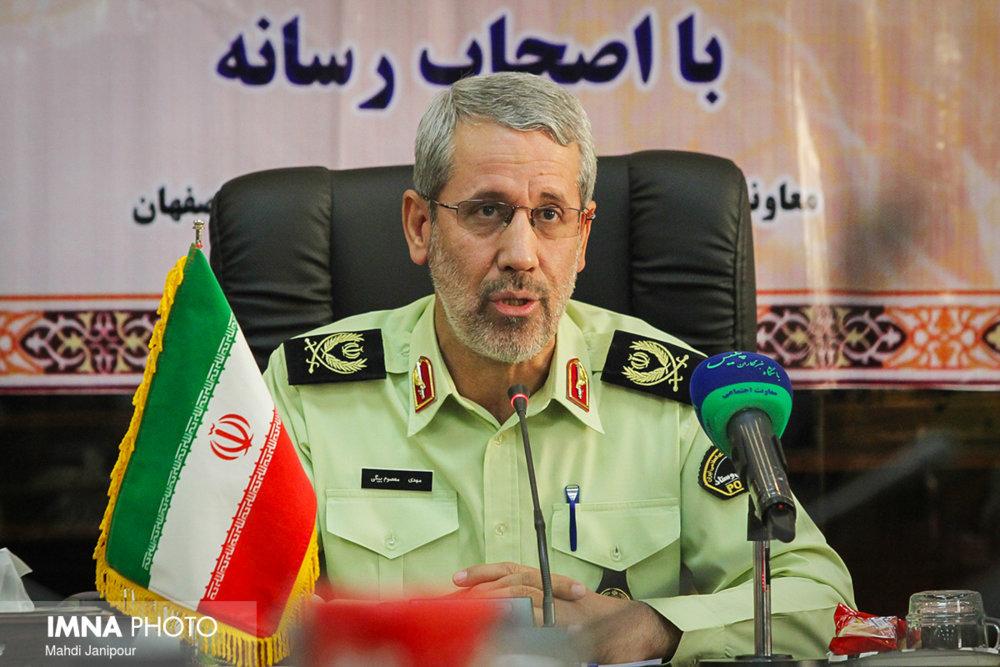 افزون بر ۲ تُن مواد شوینده احتکارشده در اصفهان کشف و ضبط شد