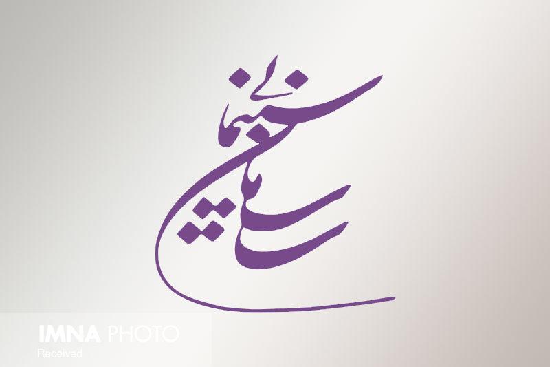 فیلم مجید برزگر مجوز نمایش گرفت