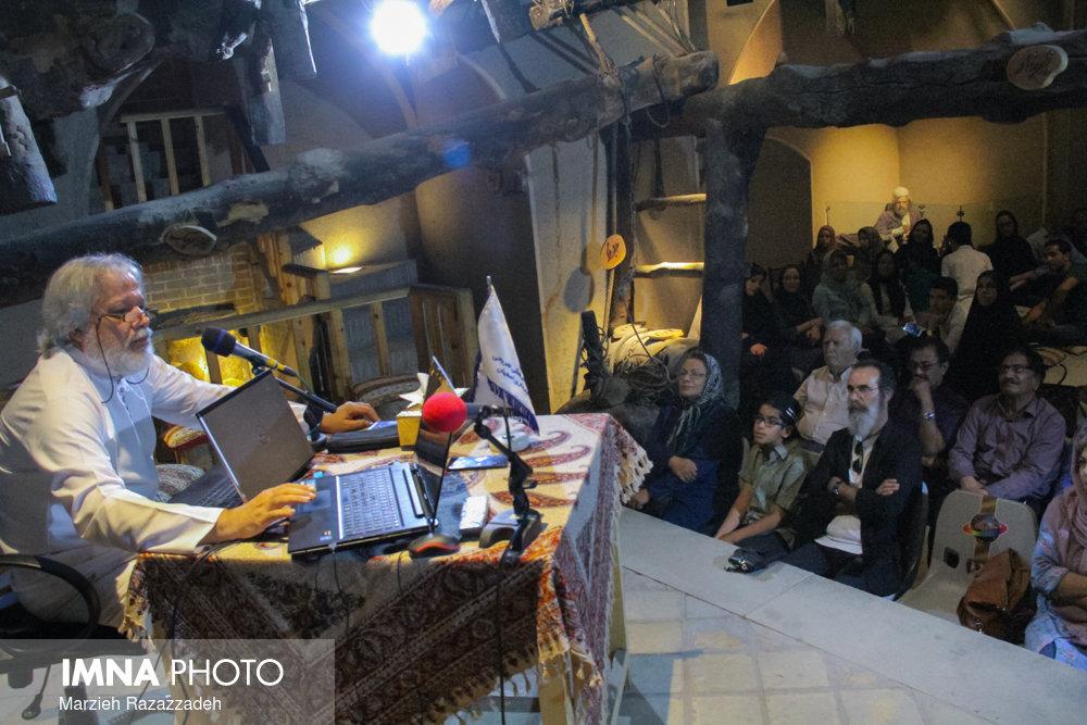 نشست فولکلور و فرهنگ عامه در ایران