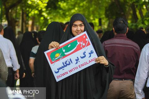 اصفهان در روز قدس