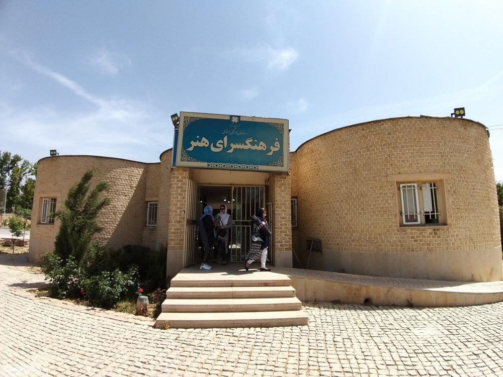 راهاندازی فرهنگسرای هنر و رسانه در همدان