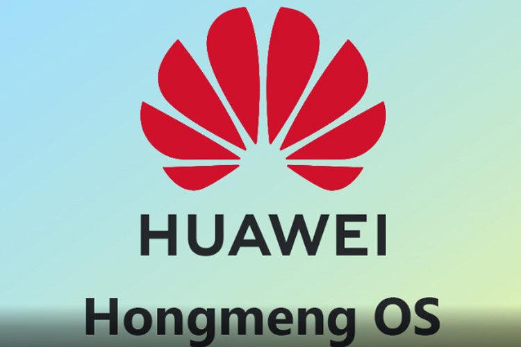 هوآوی نشان تجاری سیستم عامل جدیدش را ثبت کرد