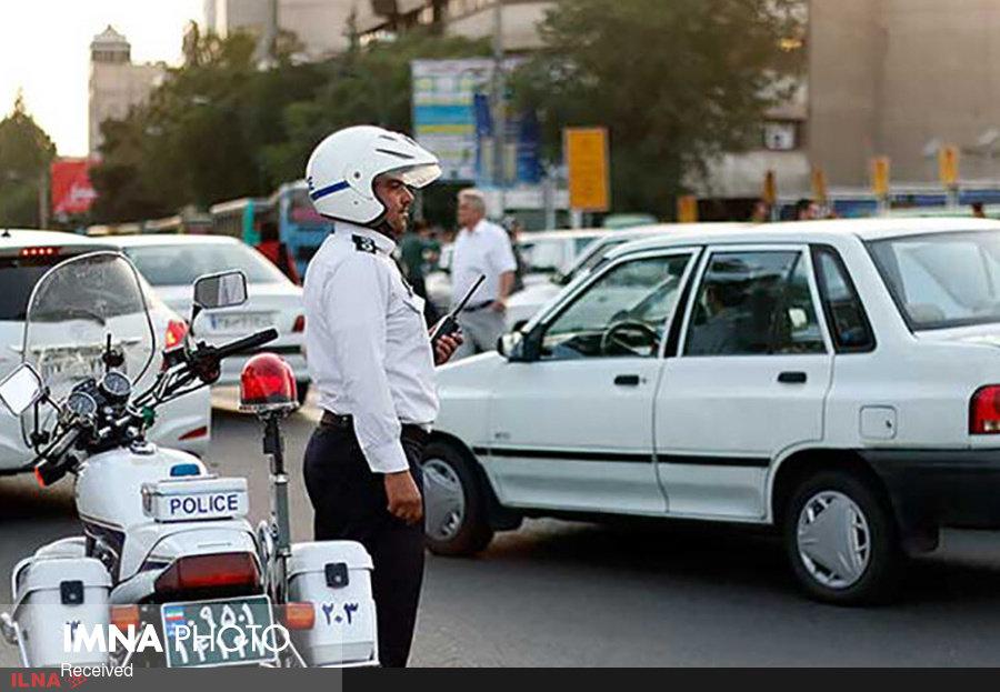 آخرین وضعیت ترافیکی شهر اصفهان