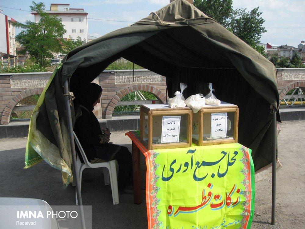 ۲ میلیارد و ۲۰۰ میلیون تومان زکات فطریه در اصفهان جمعآوری شد