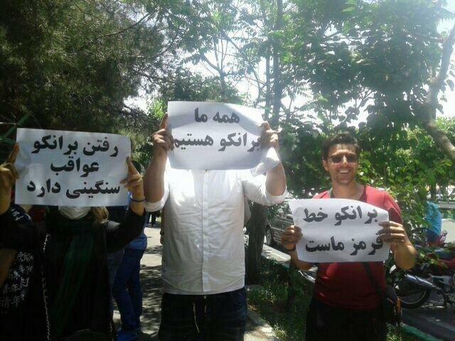 تجمع هواداران سرخابیها مقابل وزارت و باشگاه