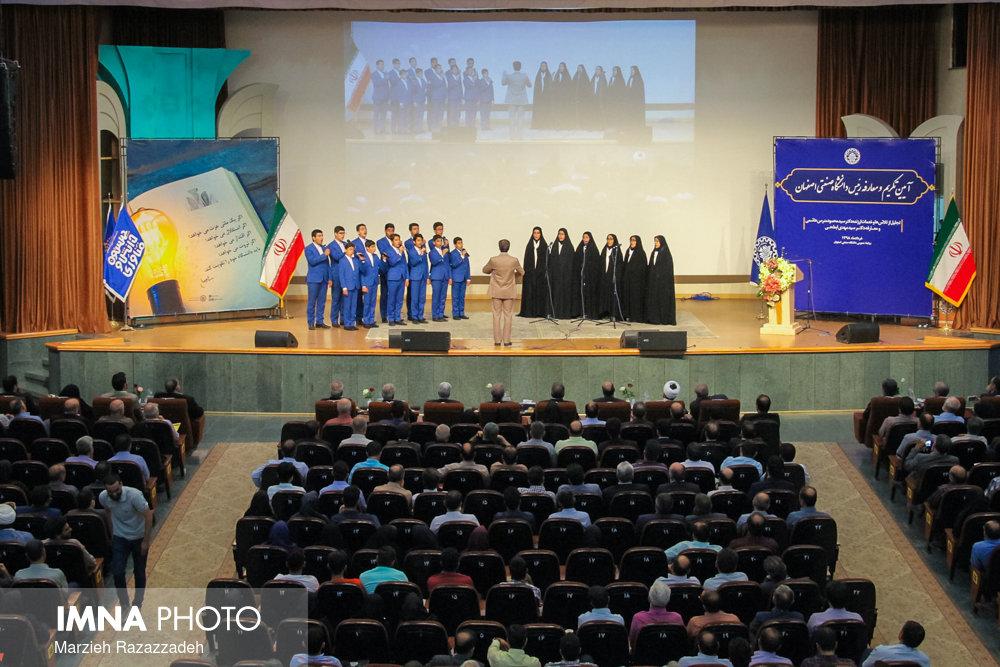 آیین تکریم و معارفه سرپرست شهرداری منطقه ۵ شیراز برگزار شد