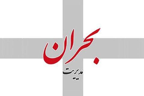 ستاد مدیریت بحران شهرداری کوچصفهان نیازمند تخصیص بودجه است