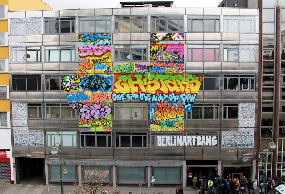 تبدیل یک بانک متروکه به نمایشگاهی جذاب در برلین