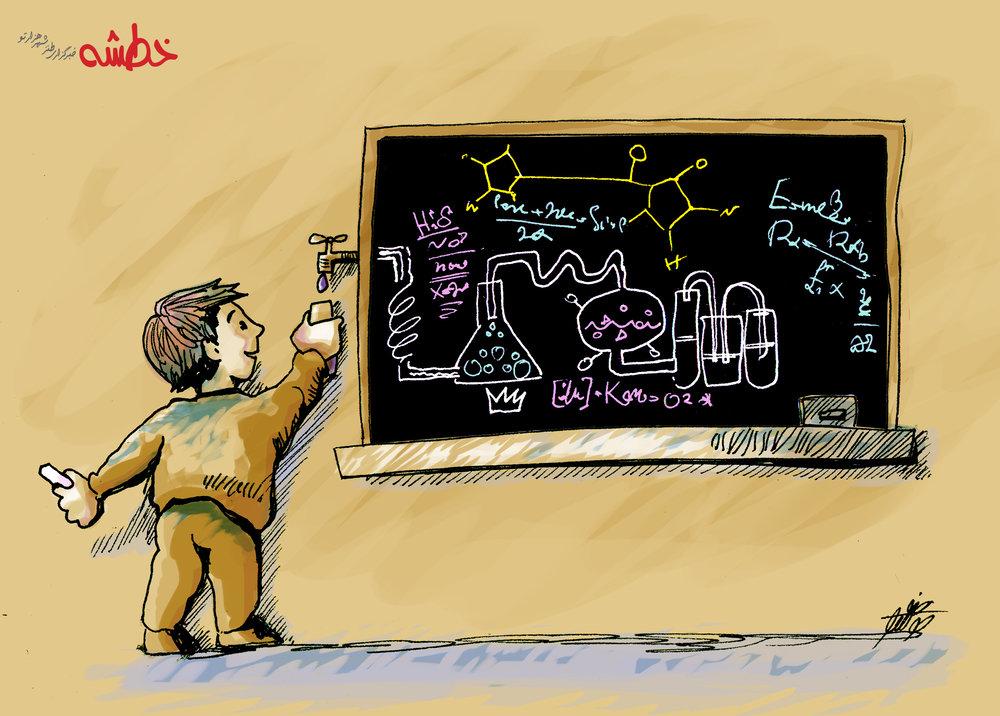 آموزش و پژوهش حق شهروندی است