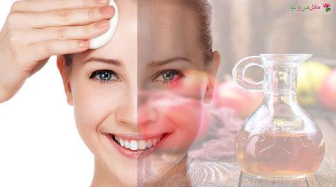 از بین بردن جوش صورت با سرکه سیب / سرطان درمان شدنی است