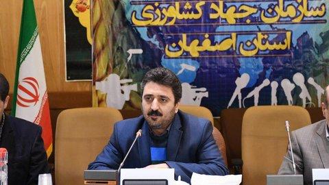 افتتاح ۳۲۸ پروژه کشاورزی در دهه فجر/ پرداخت خسارت خشکسالی به کشاورزان اصفهان
