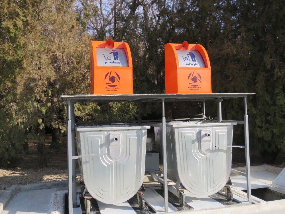 نصب سومین مخزن زیرزمینی هوشمند در دانشگاه صنعتی اصفهان