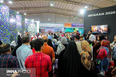 رونمایی از طرح اصفهان ۲۰۲۰ در نمایشگاه بین المللی گردشگری