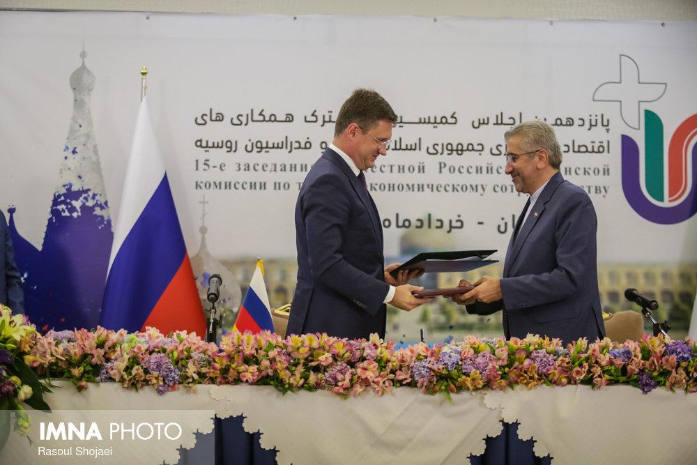 اختتامیه پانزدهمین اجلاس همکاری های اقتصادی و تجاری ایران و روسیه