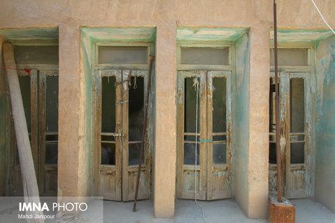 خانههای تاریخی شهر اصفهان