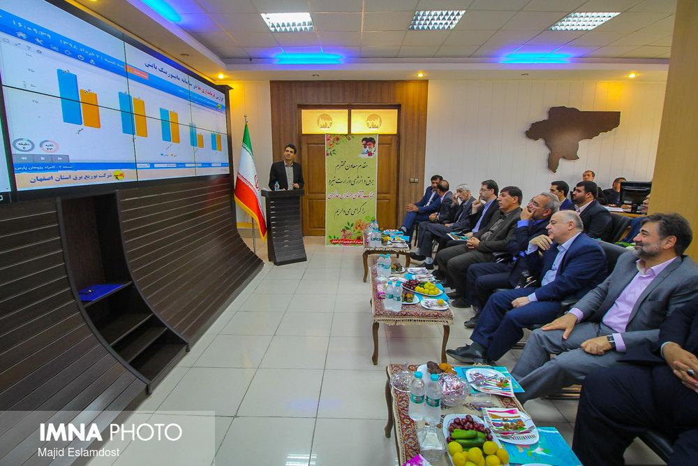 رونمایی سامانه های شرکت توزیع برق استان اصفهان
