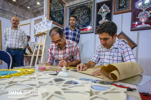 11th edition of International Exhibition of Tourism and Handicrafts