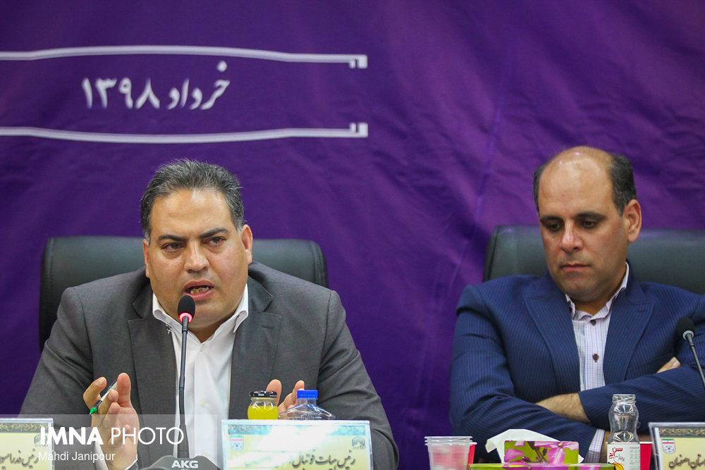 اصفهان یکی از ستونهای فوتبال کشور است