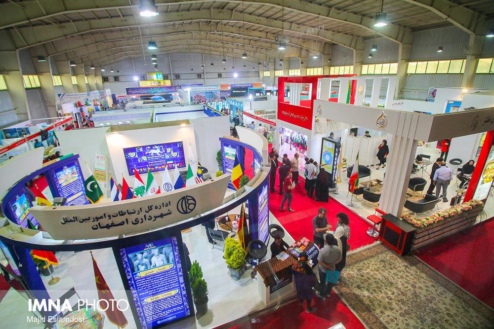 نمایشگاه گردشگری اصفهان به تعویق افتاد