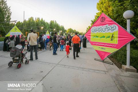 گردهمایی مراکز علمی،فرهنگی،هنری،ورزشی و نوجوانان در باغ غدیر