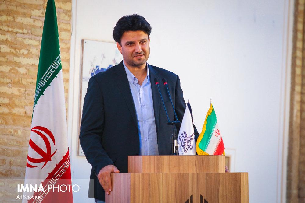شهرنما، گامی برای ارزیابی و ارتقای عملکرد مدیران شهری اصفهان