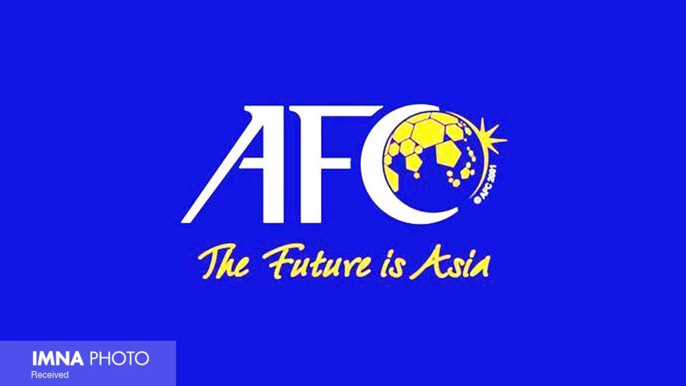 AFC بیانیه داد؛ میزبانی استقلال و شهر خودرو در امارات