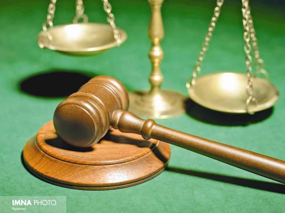 اصلاح آیین نامه اجرایی قانون حفظ کاربری اراضی زراعی و باغها