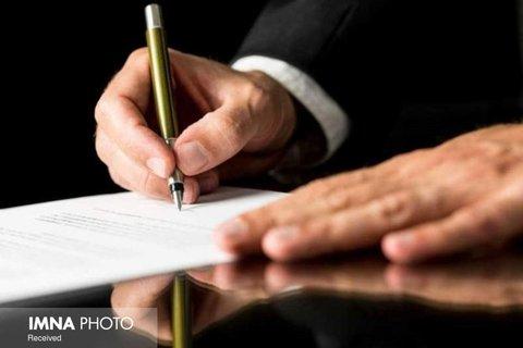 عقد تفاهمنامه همکاری بین شهرداریهای کلانشهرها برای توسعه گردشگری