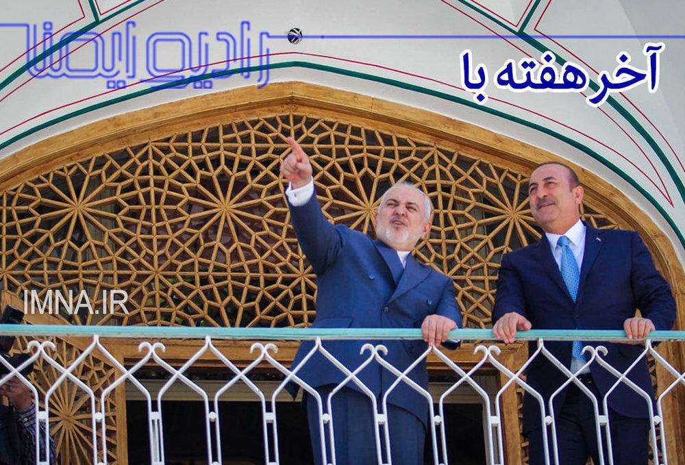 آخر هفته با رادیو ایمنا؛ دستاورد دید و بازدیدهای وزرا در اصفهان