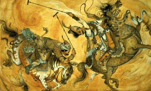 Ancient Persian Game