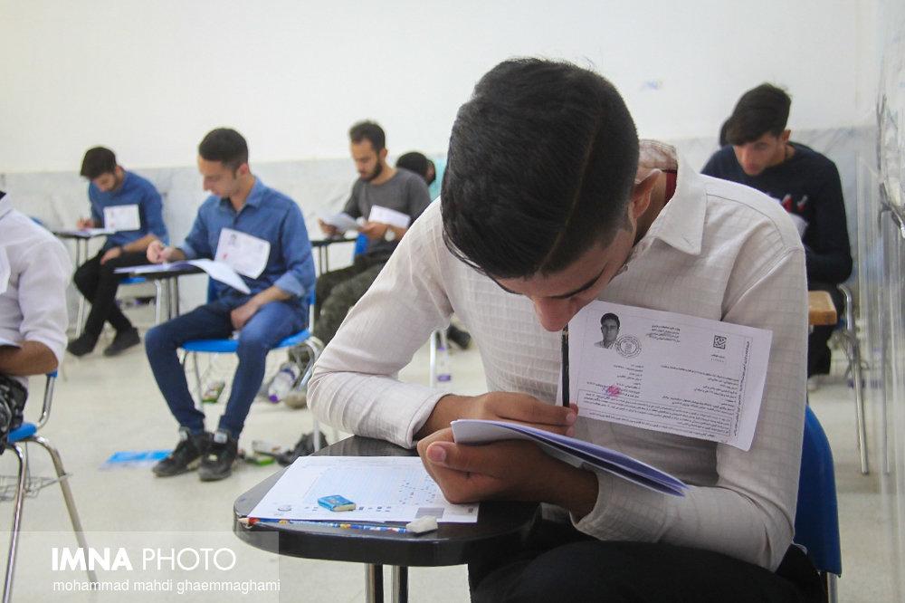 ۱۱۸۴ داوطلب کنکور سراسری در سمیرم به رقابت میپردازند