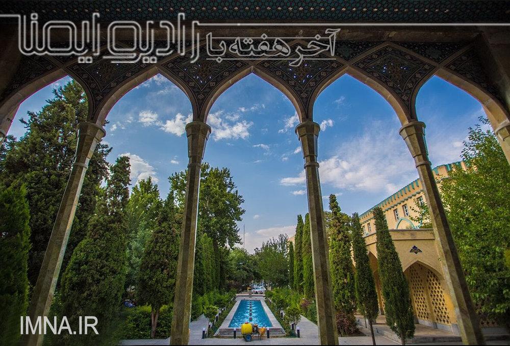 شاعر تبریزی در شهر فیروزه ای