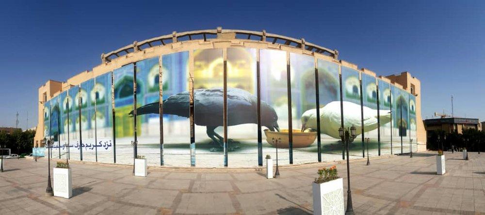 دیواره پازلی میدان امام حسین تغییر کرد