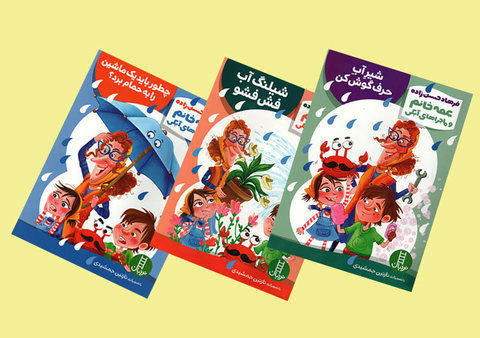 Isfahan compiled 70 books on citizenship culture