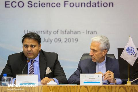 منصور غلامی وزیر علوم،تحقیقات و فناوری ایران و حسین فواد وزیر علوم و تحقیقات پاکستان