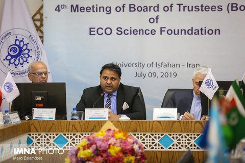 چهارمین اجلاس هیئت امنای بنیاد علمی اکو