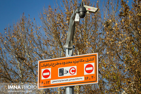 طرح زوج و فرد ترافیک همچنان در کلانشهر اصفهان برقرار است